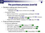 the purchase process cont d12