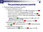the purchase process cont d13