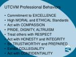 utcvm professional behaviors