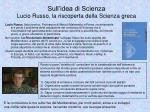sull idea di scienza lucio russo la riscoperta della scienza greca12