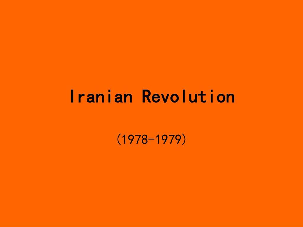 iranian revolution l.