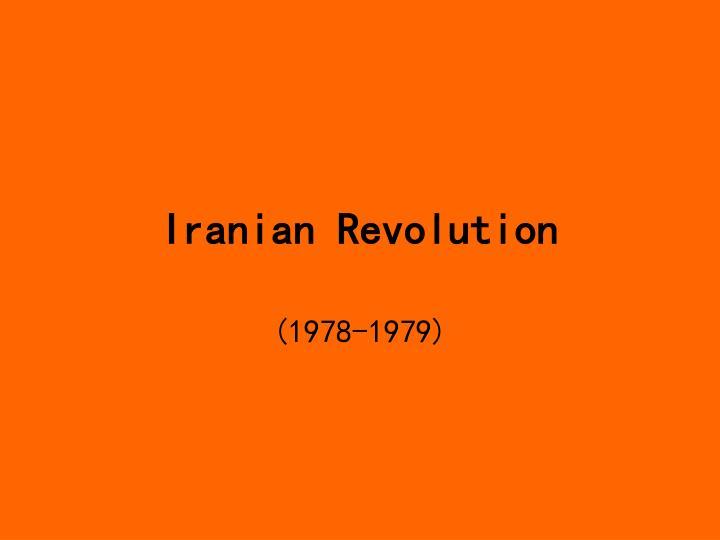 iranian revolution n.