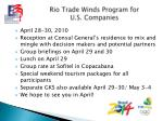 rio trade winds program for u s companies