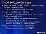 cloud software concepts