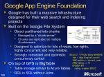 google app engine foundation
