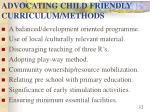 advocating child friendly curriculum methods