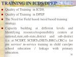 training in icds dpep