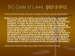 sc code of laws 62 3 912