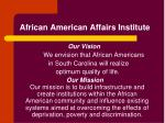african american affairs institute