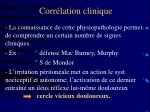 corr lation clinique