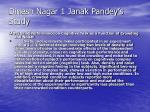 dinesh nagar 1 janak pandey s study