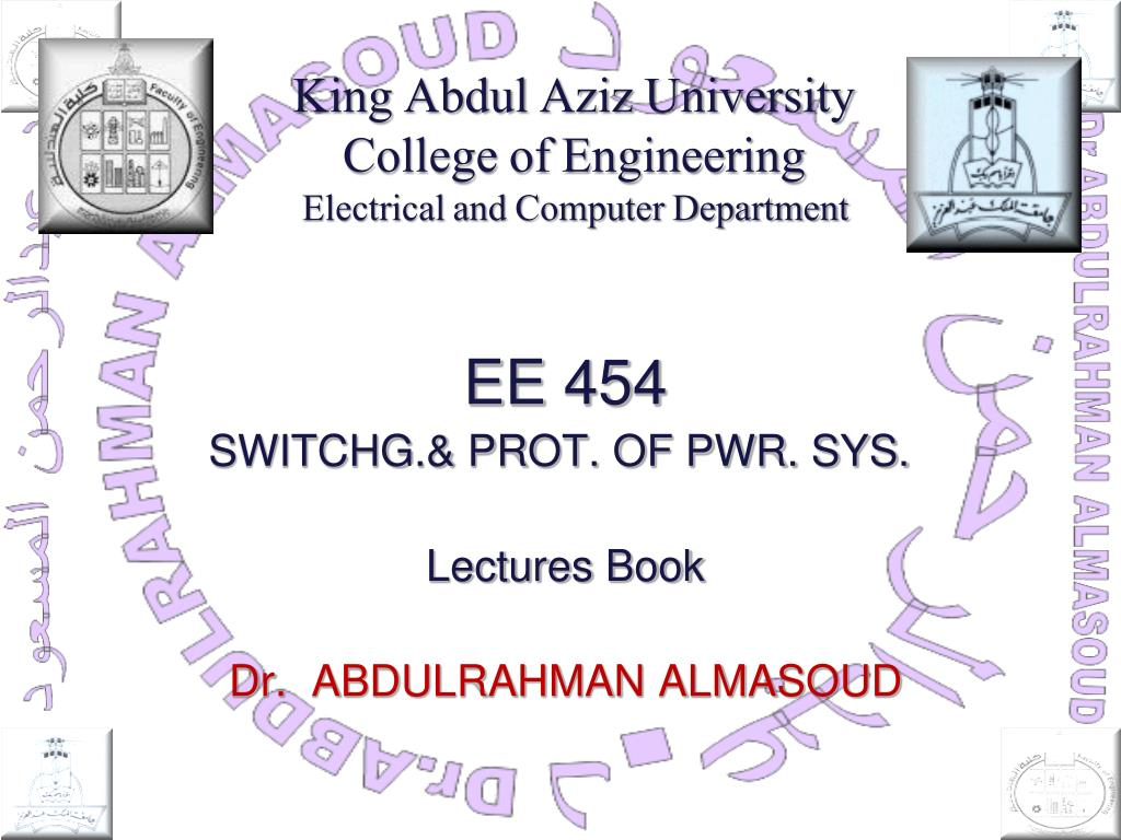 king abdul aziz university college of engineering electrical and computer department l.