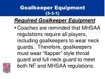 goalkeeper equipment 3 3 16