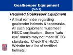 goalkeeper equipment 3 3 17