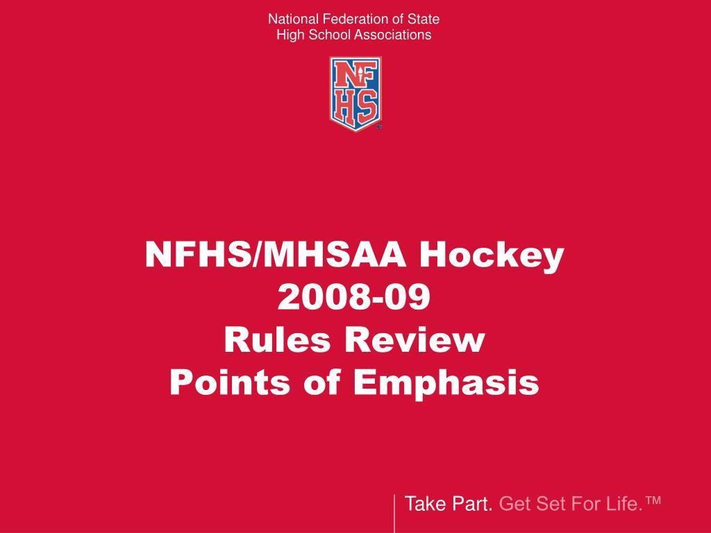 NFHS/MHSAA Hockey
