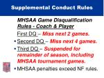 supplemental conduct rules