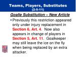 teams players substitutes 2 5 119
