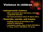 violence in children