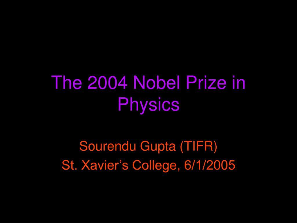 the 2004 nobel prize in physics l.