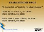 search home page10