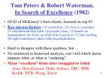 tom peters robert waterman in search of excellence 1982