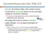 caract ristiques des sites web 2 0