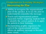 comprehensive listening strategies discovering the plan
