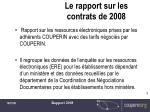 le rapport sur les contrats de 2008