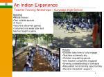 an indian experience teacher training workshops suryateja high school