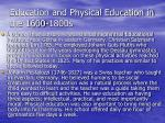 education and physical education in the 1600 1800s