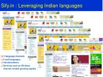 sify in leveraging indian languages