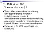 rt 1997 side 1965 eidesunddommen ii