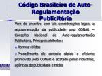 c digo brasileiro de auto regulamenta o publicit ria