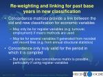 re weighting and linking for past base years in new classification