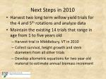 next steps in 2010