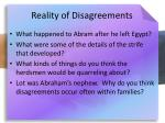 reality of disagreements