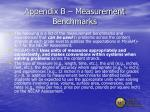 appendix b measurement benchmarks