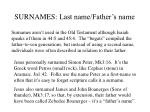 surnames last name father s name
