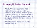ethernet ip packet network