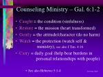 counseling ministry gal 6 1 2