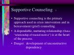 supportive counseling 3