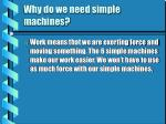 why do we need simple machines
