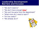 leadership development barriers and excuses
