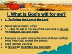 i what is god s will for me