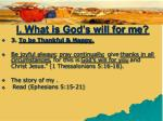 i what is god s will for me14