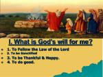 i what is god s will for me16