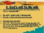 ii god s will vs my will19