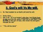 ii god s will vs my will20