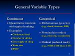 general variable types