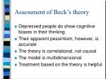assessment of beck s theory
